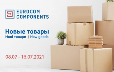 New deliveries of goods. 08.07-16.07.2021